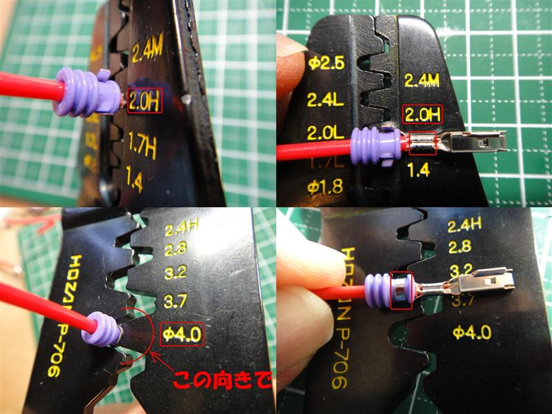 【C27】テールランプの全灯化+ウィンカー連動化②