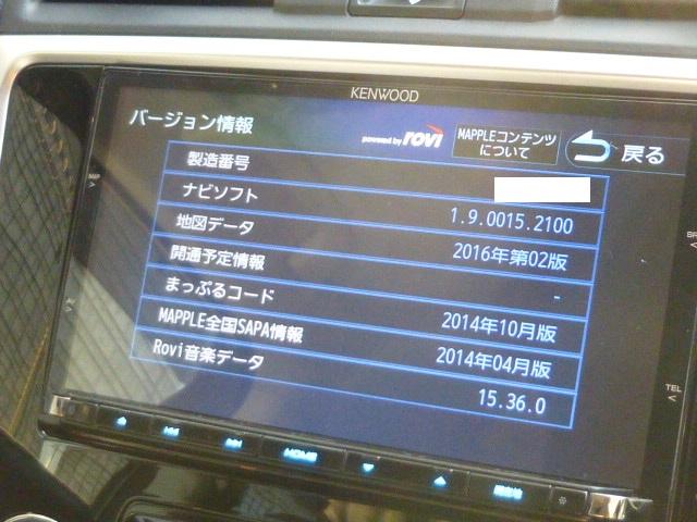 KENWOOD MDV-Z702(KXMH700)データ最新版