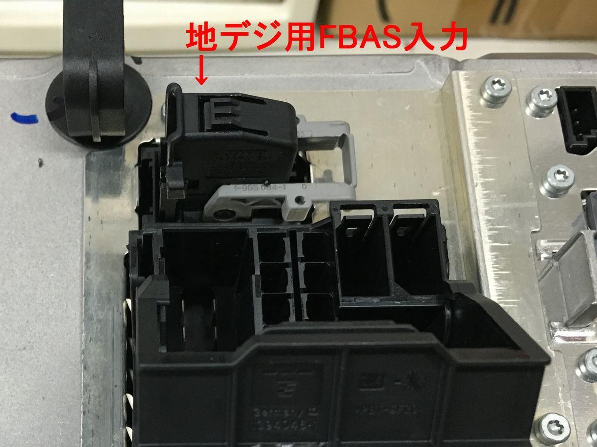 E60 BMW NBT ISDB-T 純正地デジ機能追加