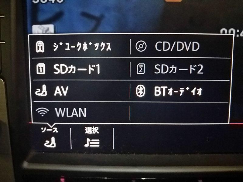 Discover Pro(MIB1)にスマホ画面をミラーリング