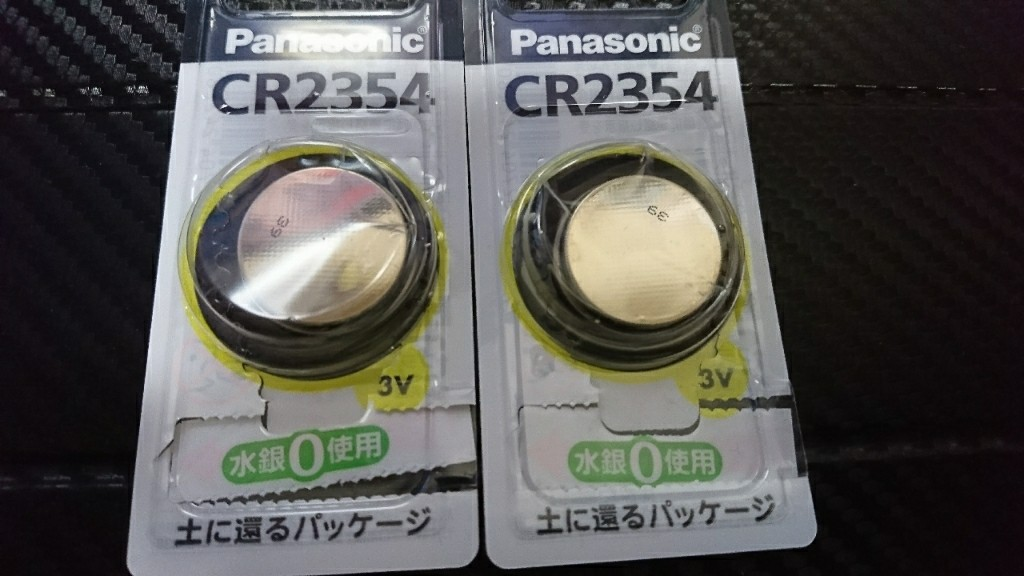 P-LAP2バッテリー交換。