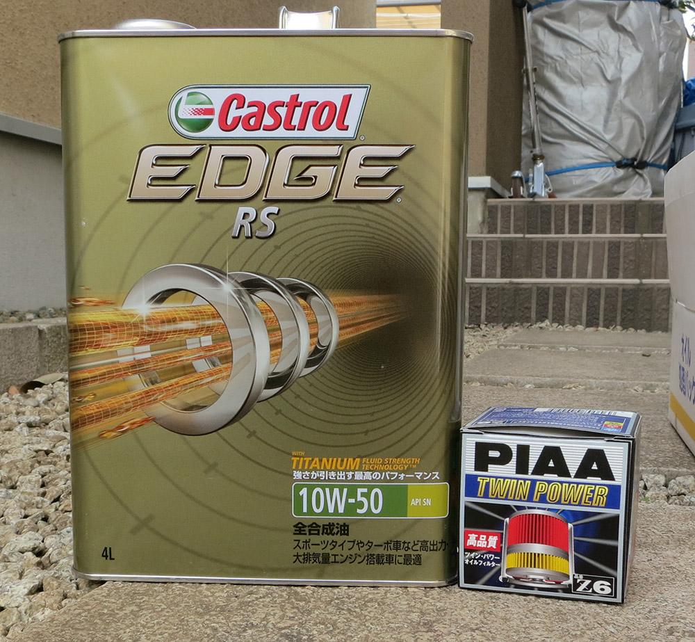 エンジンオイル(Castrol EDGE RS 10W-50)&フィルタ交換@162,035km