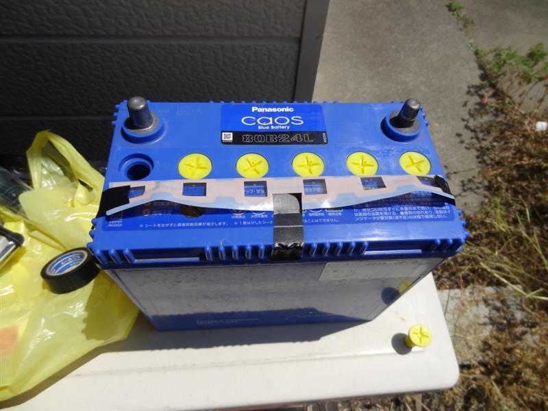 MFバッテリー・caosへの補水