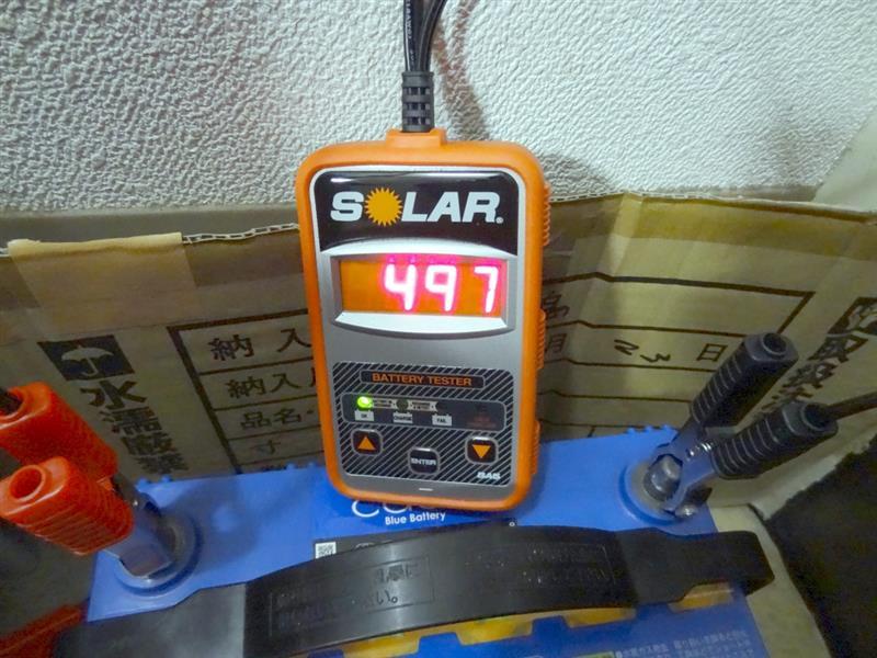 バッテリー補充電・完了⇒再び開始 2017.05.01