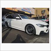BMW3シリーズ(F31)ホイール入れ替え!!アドバンRZ-DFからBBS-LMチャンピオンEDへ♪