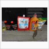 清掃道具とクーラント<br /> <br /> パイプ洗浄液はリザーバータンクを漬け置き用、クエン酸はフラッシング用です。<br />