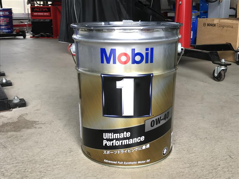 3回目のオイル交換(Mobil 1 Ultimate Performance 0W-40)