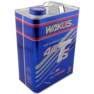 白レガ WAKO'S 4CT-S 10W-50 エンジンオイル交換