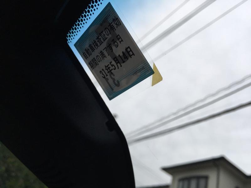 カービューティープロ115にて透明IRカットフィルム全面施行