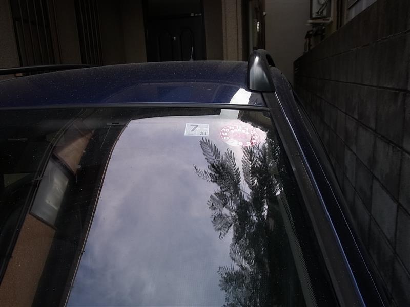206SW ユーザー車検
