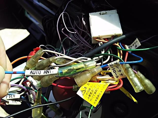 アンテナ配線接続