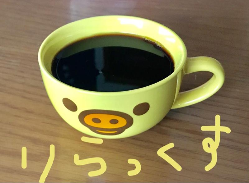 あとはのんびりコーヒーを飲みつつ日が暮れるのを待つだけです(∩´∀`∩)ワクワク<br /> <br />