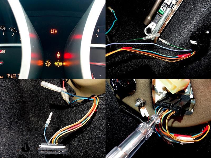 【BMW Z4M】Brake Light Bulb LED Conversion