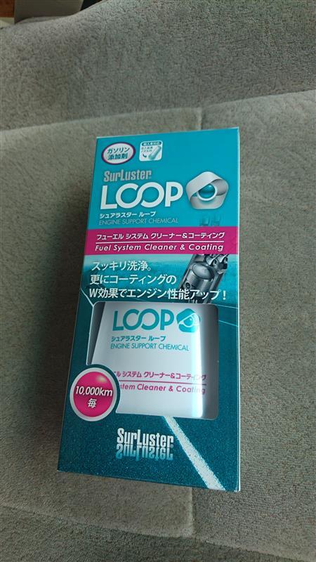 シュアラスター LooP