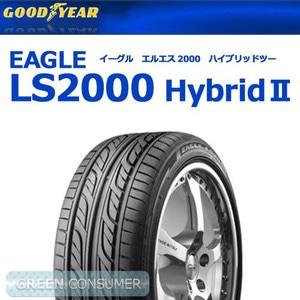 グッドイヤー LS2000 hybrid