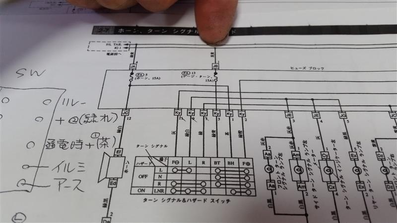 NK2工房 ハザード移設キット 問題発生編