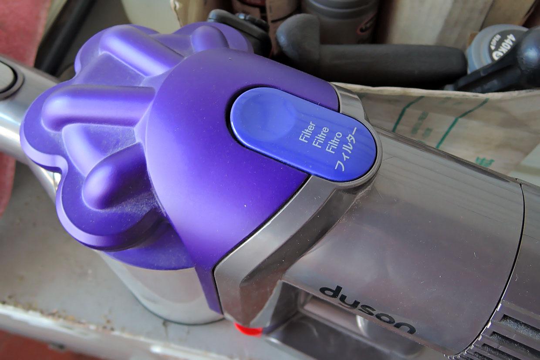 ダイソンのフィルター清掃