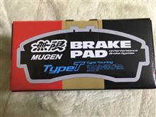 無限 Brake Pad - Type Touring -