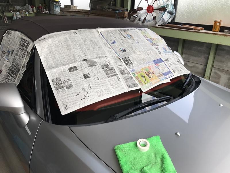 S2000 幌 コーティング モータウン(MOTOWN) オープンカー用メンテナンス剤
