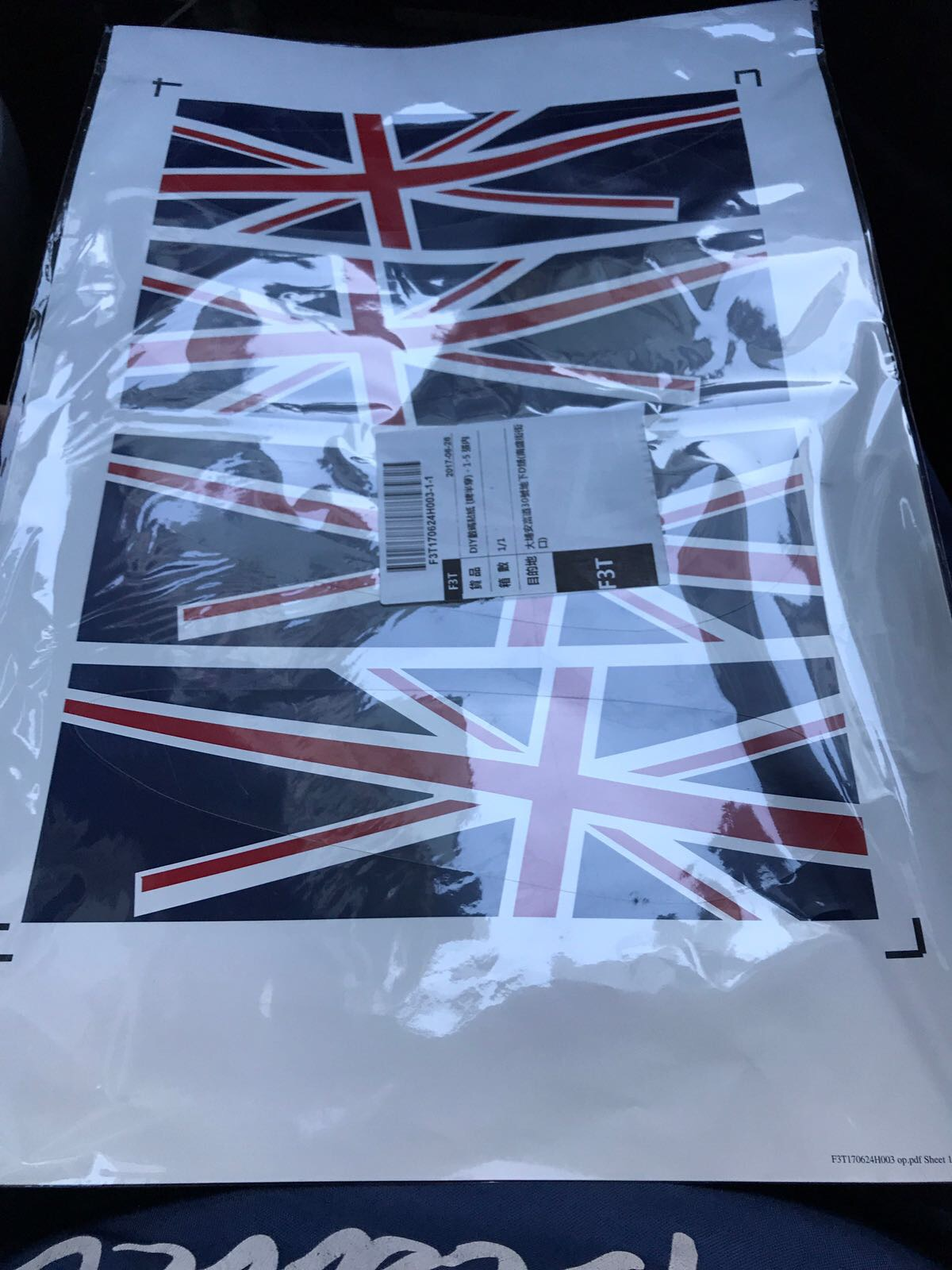 Union Jack flag sticker for sides of the rear wing