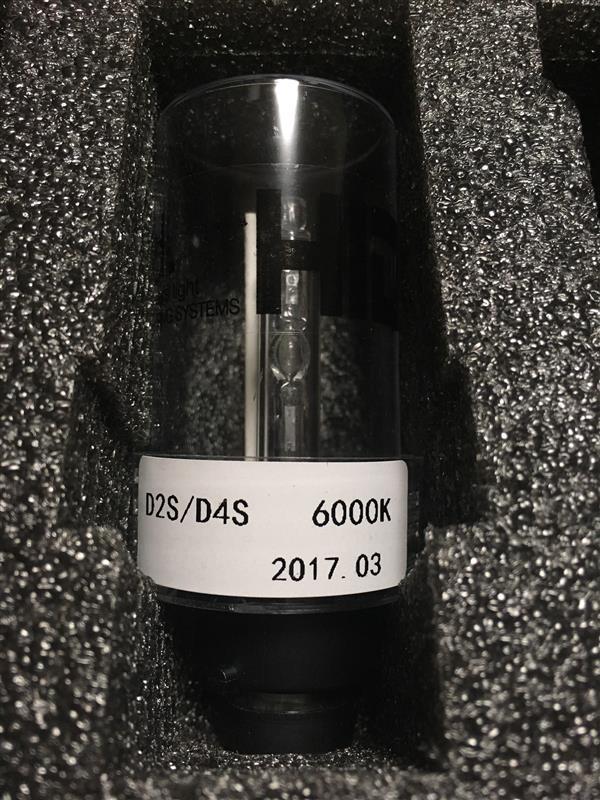 fcl.【バラストタイプA】D4S純正型55Wバラスト パワーアップHIDキット交換