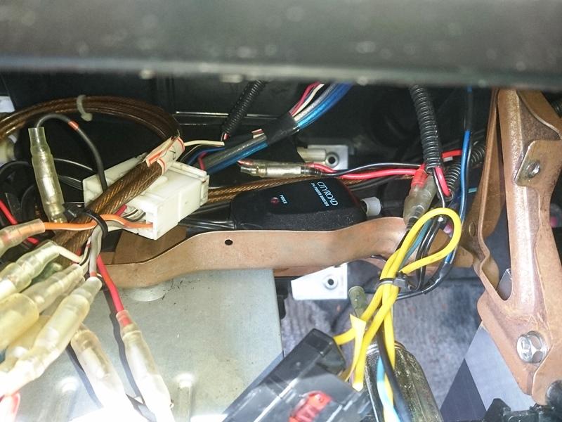 スイッチ取付修正/アンテナブースター取付