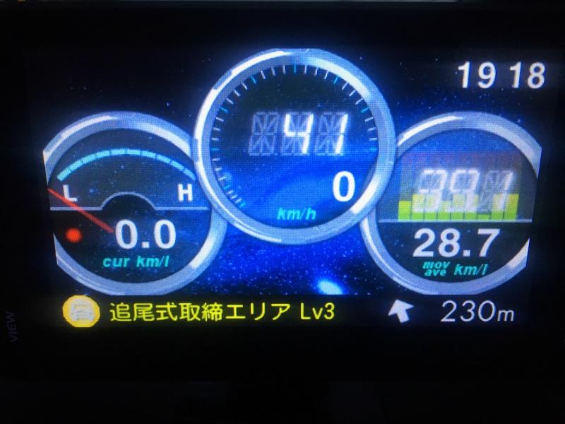 eco Glider GT+ 走行記録 1450★