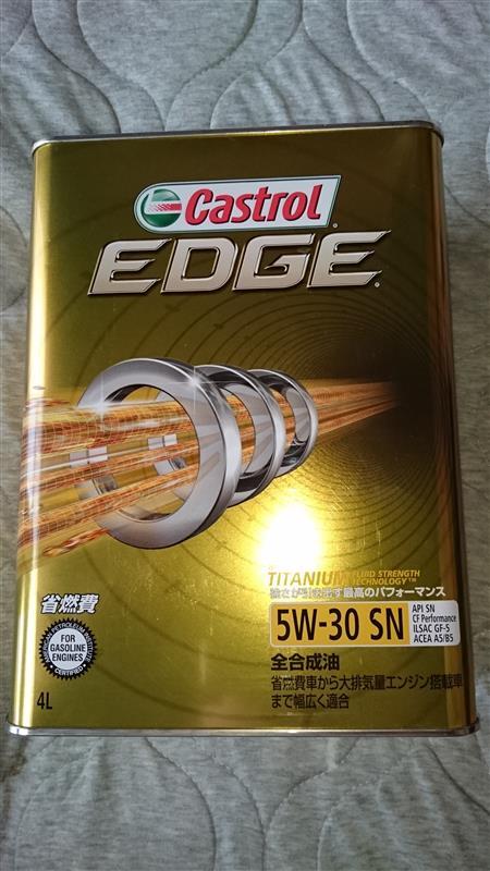 オイル交換・カストロールEDGE5w30