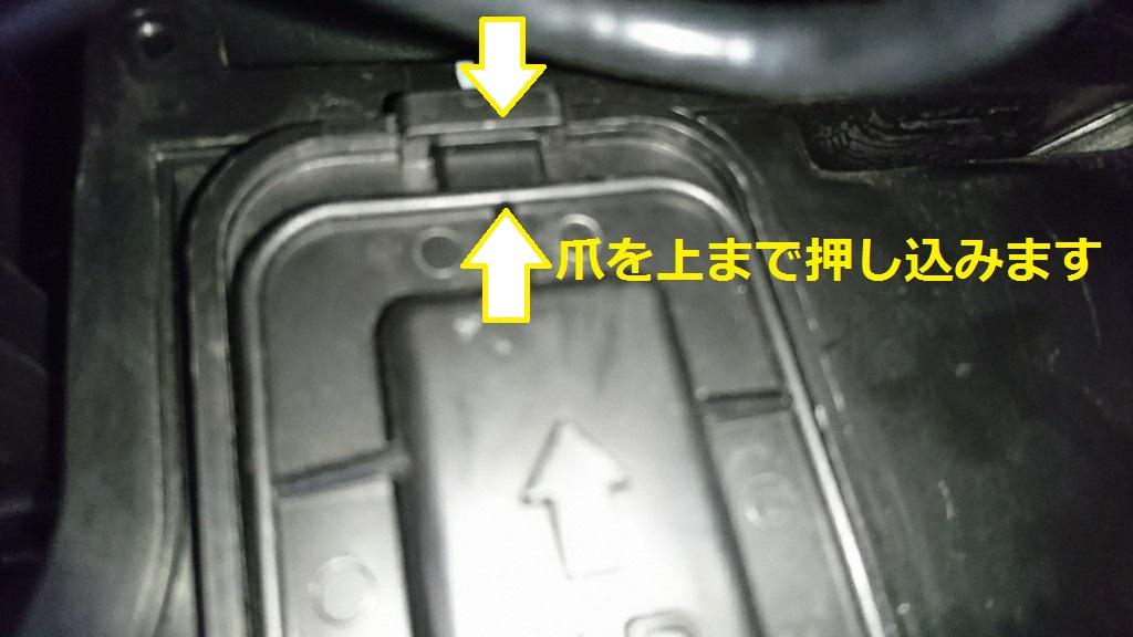 日東工業 Fresh-Flow F201 23-001D