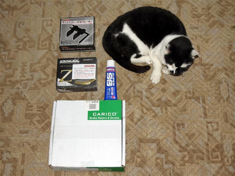 ディスクパッドとディスクローターの交換