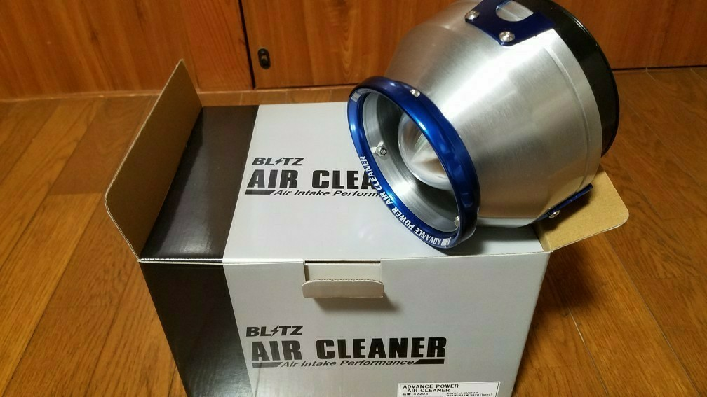 ADVANCE POWER AIR CLEANER