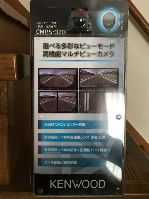 CMOS-320マルチビューカメラ取付その1(別のモコ)