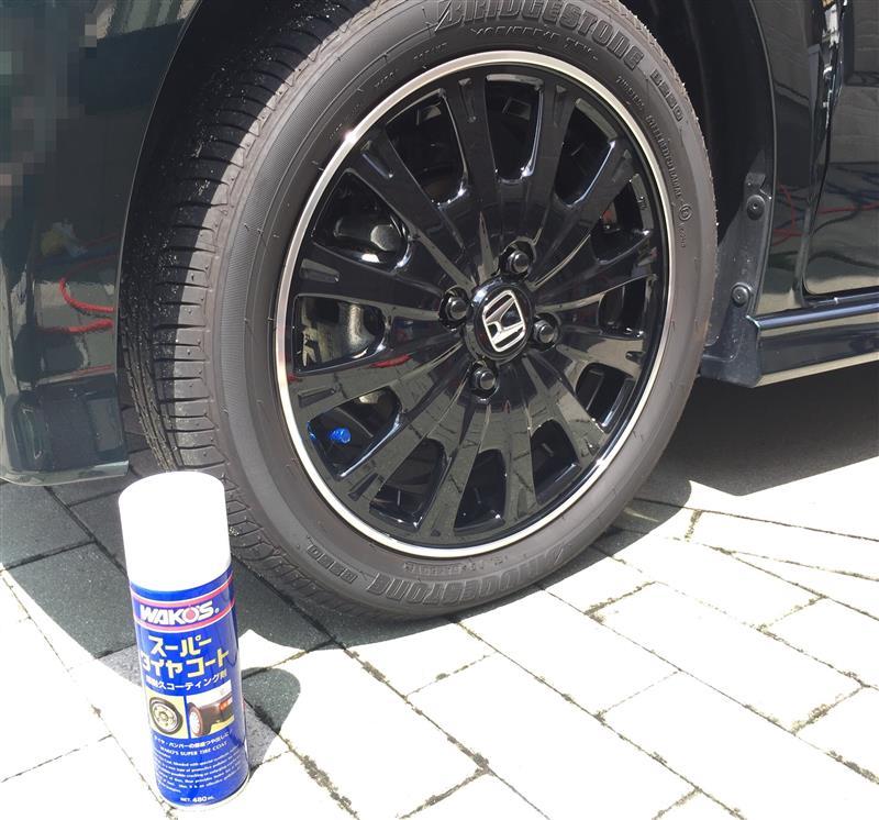 洗車 16