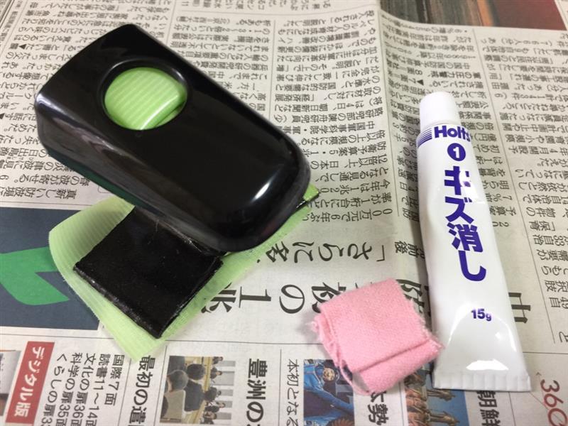 ドアハンドルカバー5 研磨編
