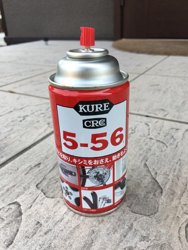 KURE5-56でメッキモールのウロコ取り!