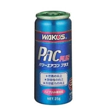 ワコーズ(WAKOS)PAC-P パワーエアコンプラス カーエアコン用潤滑添加剤