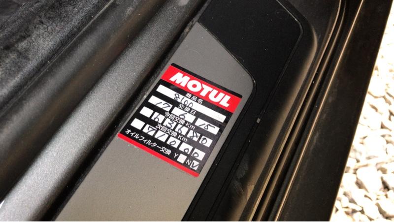 MOTUL 8100
