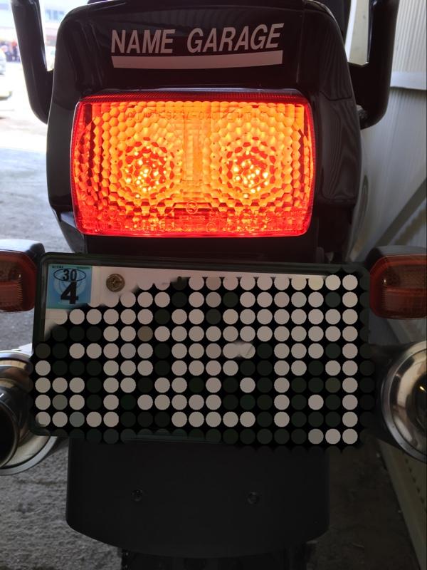 テール電球LED化