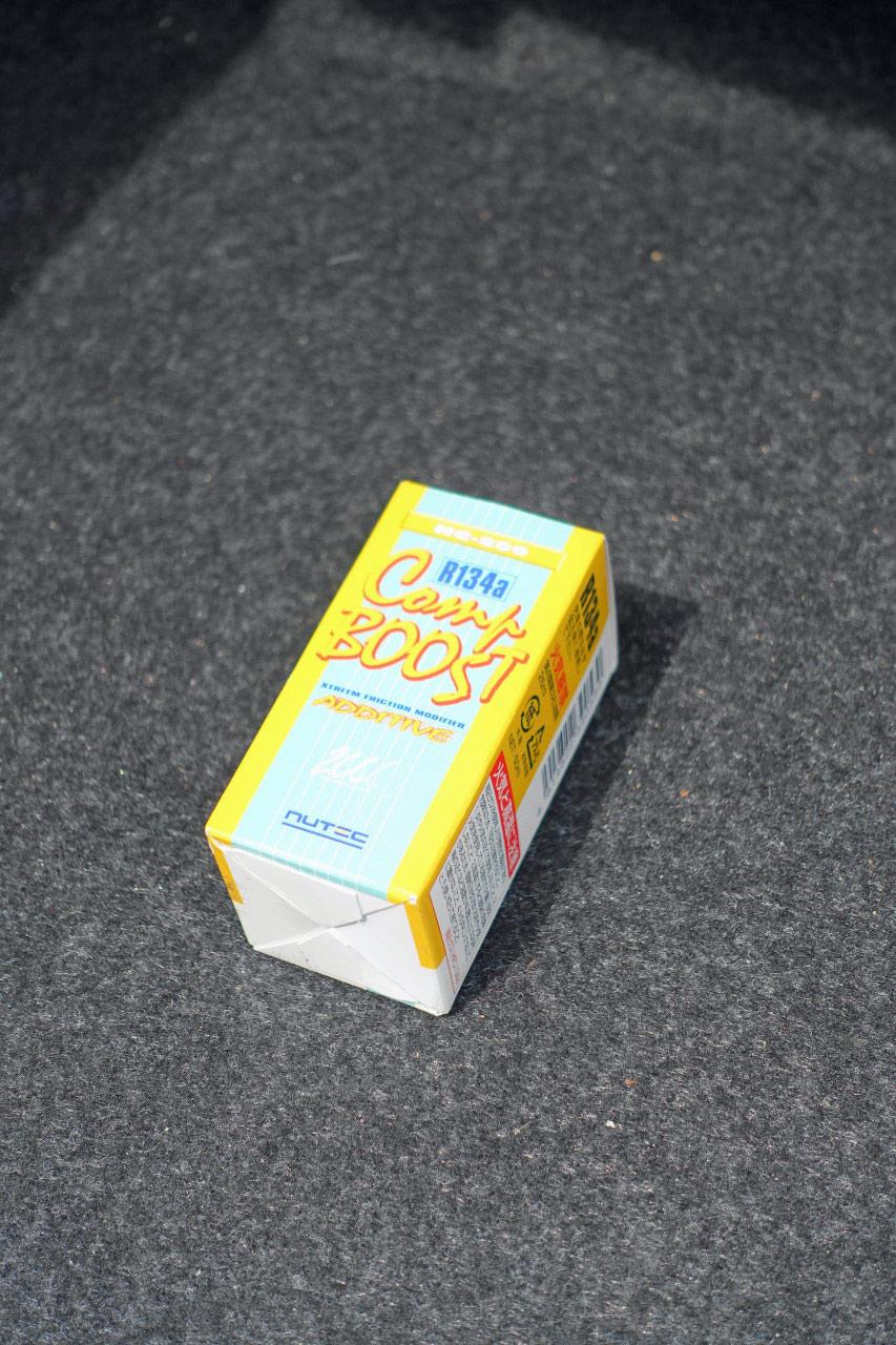 エアコンガス・添加剤チャージ