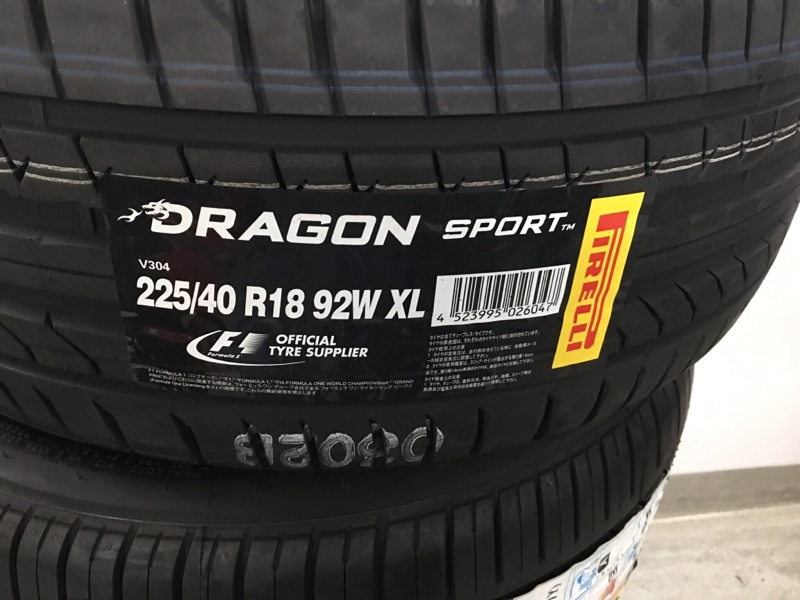 PIRELLI Dragonsport225/40R18