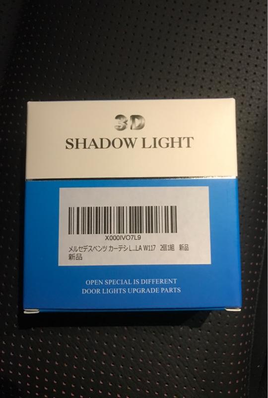 LED レーザーロゴライトアンダースポット