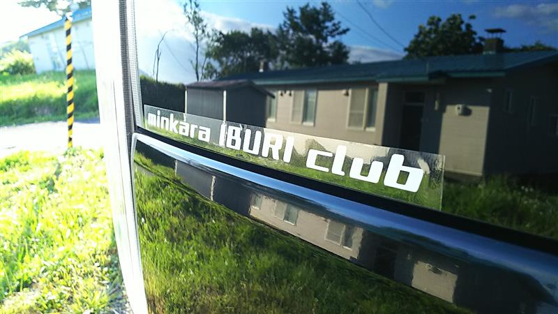 minkara IBURI clubステッカー交換