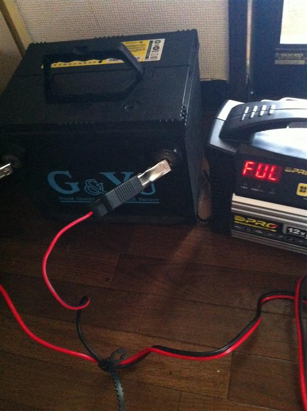 バッテリー電圧降下! 補充電