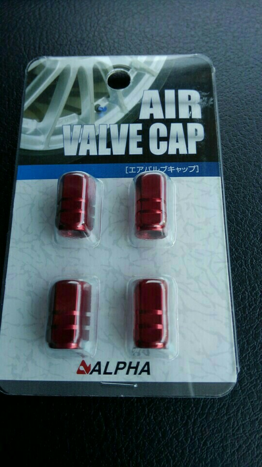 AIR VALVE CAP交換