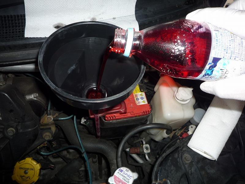 ドライブシャフト 掃除とグリースアップ2