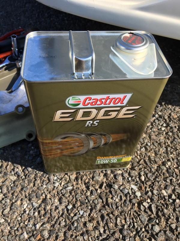 カストロール EDGE RS 10W-50