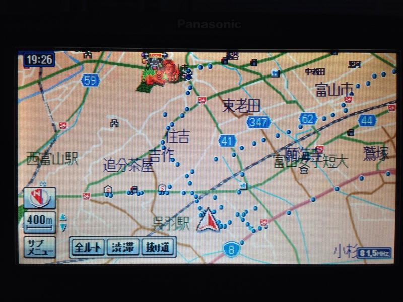 出品企業の地元から流れてきた品のようで、遥か離れた富山県の地図を表示。この日はもう出掛ける用がなかったので手動で位置を補正しておきました。