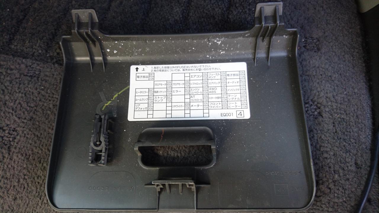 ドライブレコーダー取り付け(ACC電源接続編)