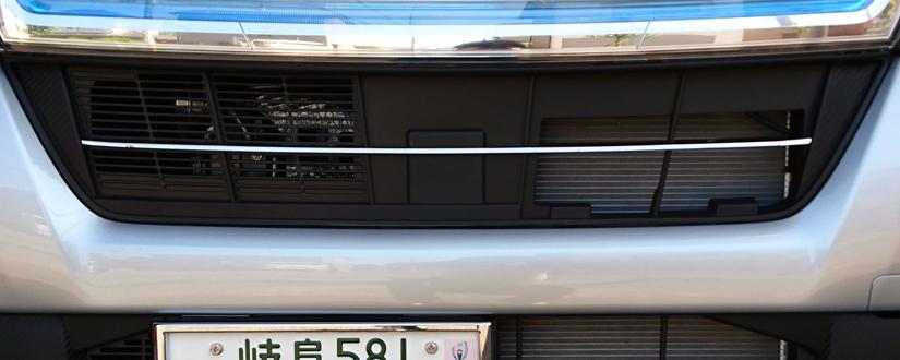 DAIHATSU タントカスタム LA600S/610S フロントグリルカバー 取付