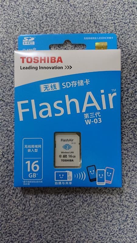 【C27】レーダー探知機取付 COMTEC ZERO 803V FlashAir無線LAN化